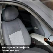 Чехлы в салон для Ford Fiesta