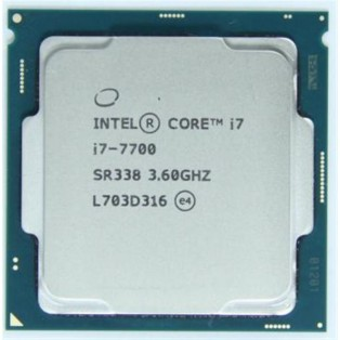 Процессор Intel Core i7-7700 (CM8067702868314)